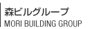 moribuilding group